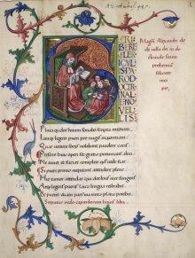 Alexander von Villedieu: Doctrinale puerorum, ganze Seite mit Initiale