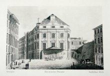 """""""Im Kärntnerviertel: Kärntnertor-Theater"""", vermutlich 1858, nach einem anonymen gefärbten Kupferstich"""