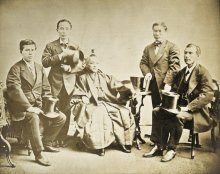 Members of the Iwakura Mission, photograph, 19th century