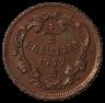½ Kreuzer, 1777