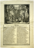 'Peace painting' distributed to the Protestant schoolchildren in Augsburg to mark the marriage of Emperor J...