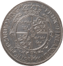 King Gustavus II Adolphus of Sweden, coin (reverse), 1632