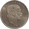 Silver 1/4 gulden coin, 1866, with an image of Emperor Franz Joseph