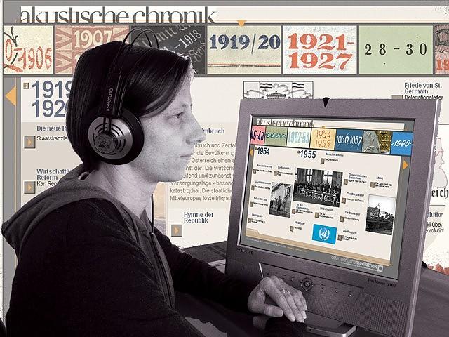 Österreichische Mediathek
